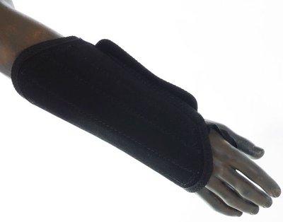 Onderarm beschermer